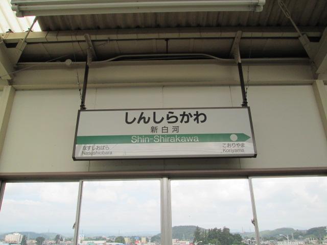 夏休み 002