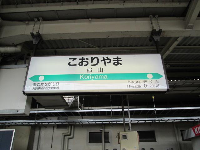 夏休み 097