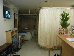 三葉足健体療中心