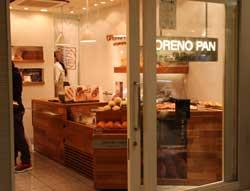 Oreno Pan