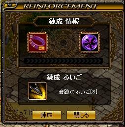 RedStone 15.08.12[01]
