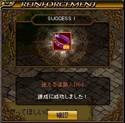 RedStone 15.08.12[02]