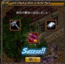 RedStone 15.08.12[04]