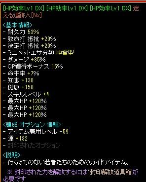RedStone 15.08.12[05]