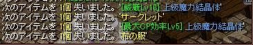 RedStone 15.08.13[03]