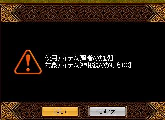 RedStone 15.08.13[04]