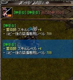 RedStone 15.08.13[05]