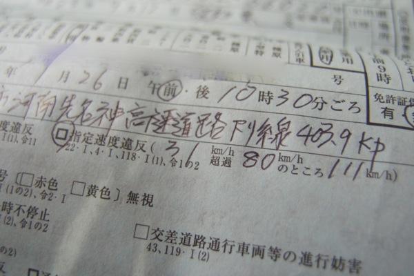 P1282550.jpg