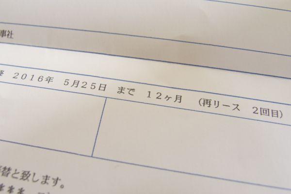 P2072635.jpg