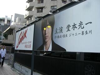 200701SHOCK乃木坂