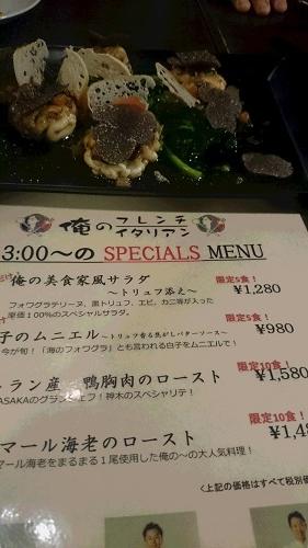 menu1_201412301756276c0.jpg