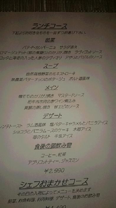 menu_20150131213528f81.jpg
