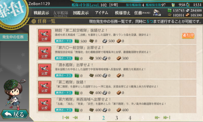 141212-05.png
