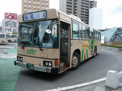 P1090349.jpg