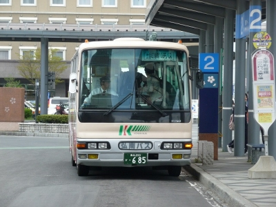 P1090351.jpg