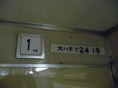 P1090431.jpg