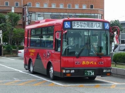 P1100198.jpg