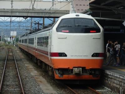 P1100199.jpg