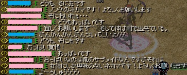 RedStone 15.08.10[13]