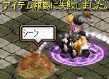 RedStone 15.08.10[04]