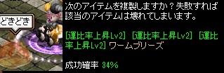 RedStone 15.08.10[03]