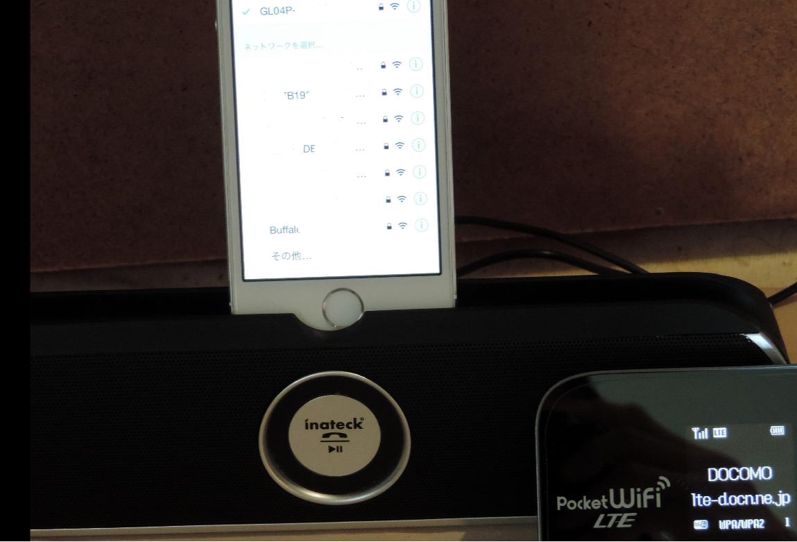 ポケットWi-Fi1