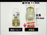 led-mago1shop_lbh4-w_3.jpg