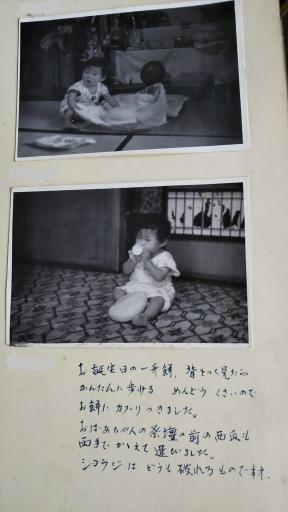 18bw3.jpg