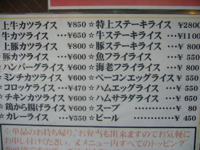 P1000844.jpg