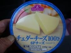P1000930.jpg