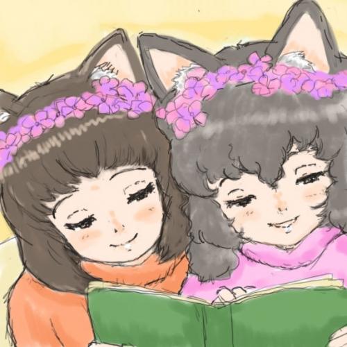 ねこねこ姉妹の読書タイム