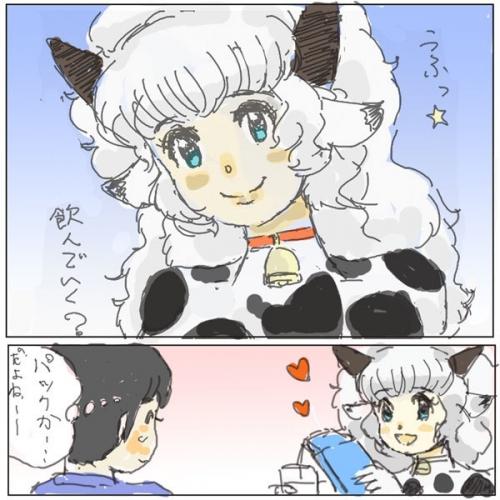 ぼくの牛子さん