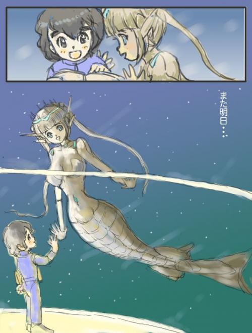 機械化宇宙人魚と少年2