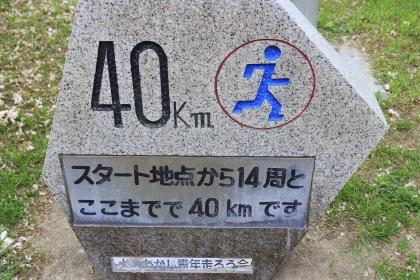 00 (2)