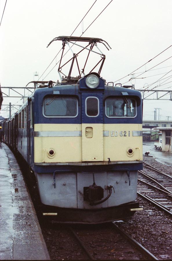 198304_0155.jpg