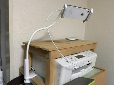 設置したiPhone