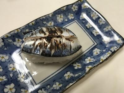 炙りシメサバの握り寿司