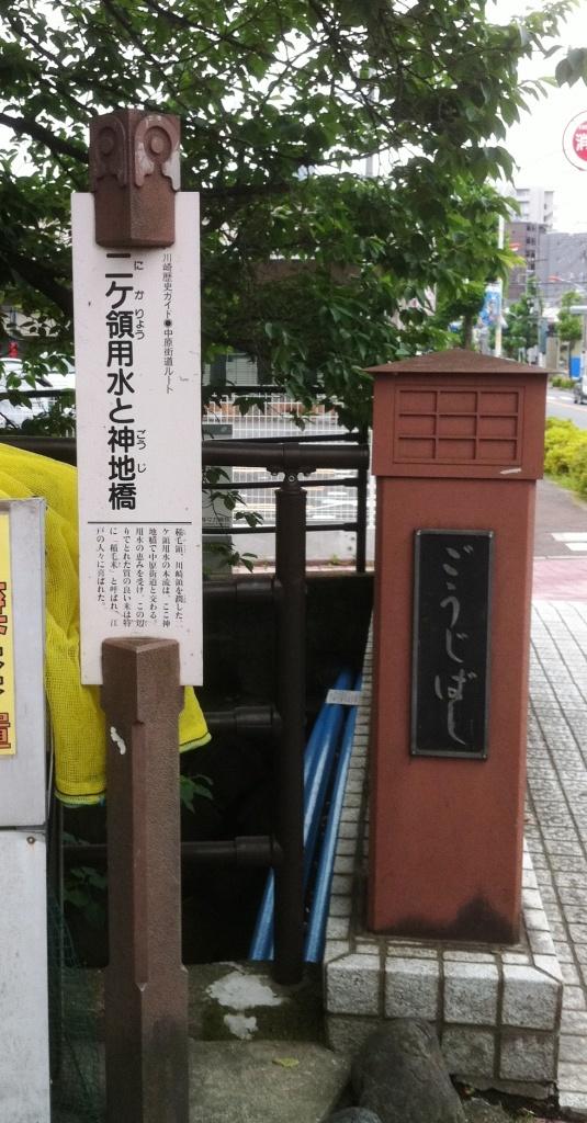 1 神地橋のガイド標識
