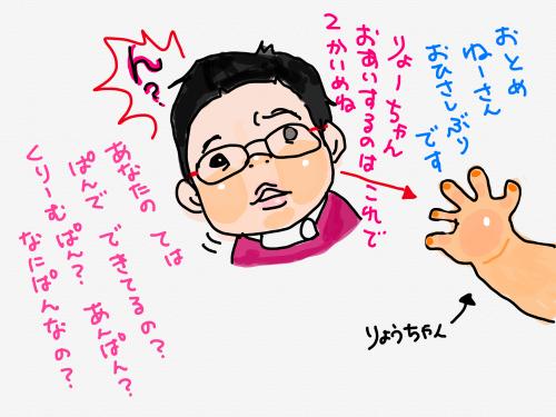 縺ア繧薙・縺ヲ_convert_20180420215858