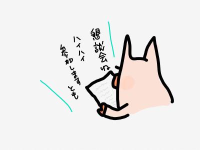 諛・ォ・シ喟convert_20180424233841