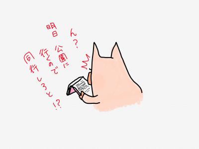 ・呈㊦隲・シ喟convert_20180424235303