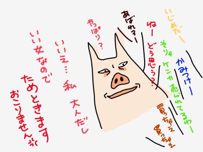・捺㊦隲・シ喟convert_20180424235546