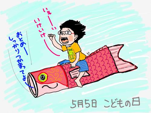 縺薙↓縺ョ縺シ繧翫◎繧後>縺狙convert_20180505213700