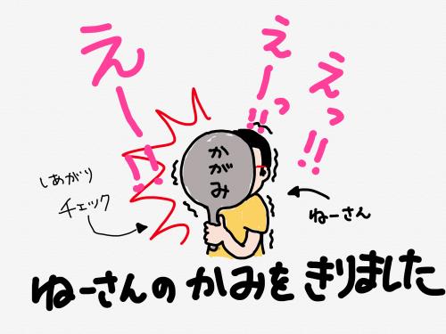 繧ャ繝シ繝ウ_convert_20180508220122