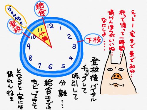 縺カ繧薙j_convert_20180512215424