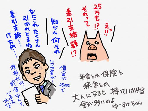 縺翫→縺ェ縺ォ縺ェ繧九→_convert_20180514175150