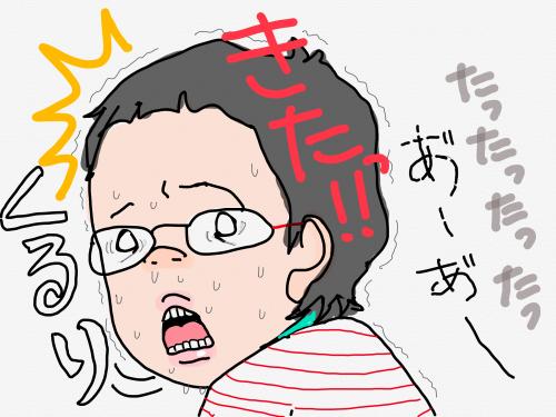 縺ゅ>縺、_convert_20180516231855
