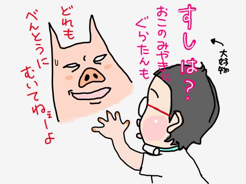 蠑∝ス薙↓蜷代>縺ヲ縺ェ縺Юconvert_20180522230721