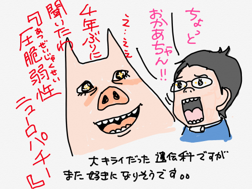 驕コ莨晉ァ狙convert_20180601182454