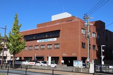 小倉生涯学習総合センター